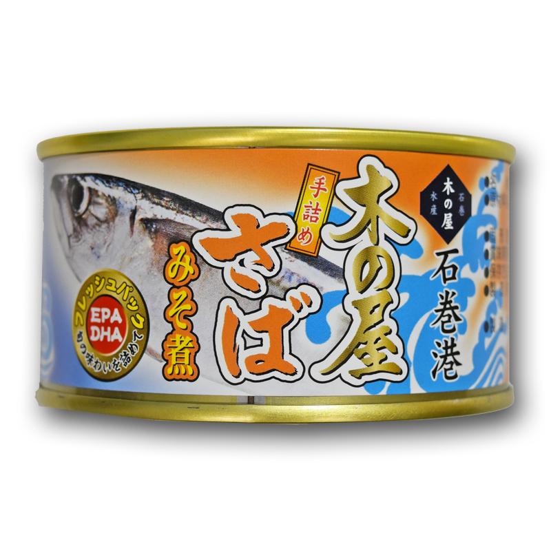 石巻さば味噌煮缶