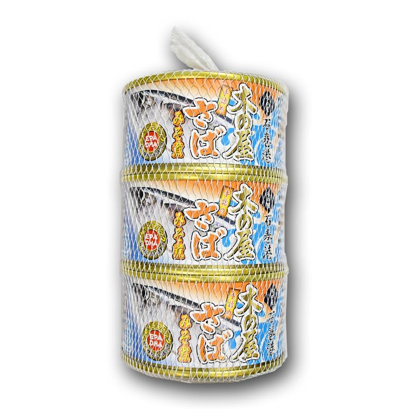 石巻さば味噌煮缶3缶ネット