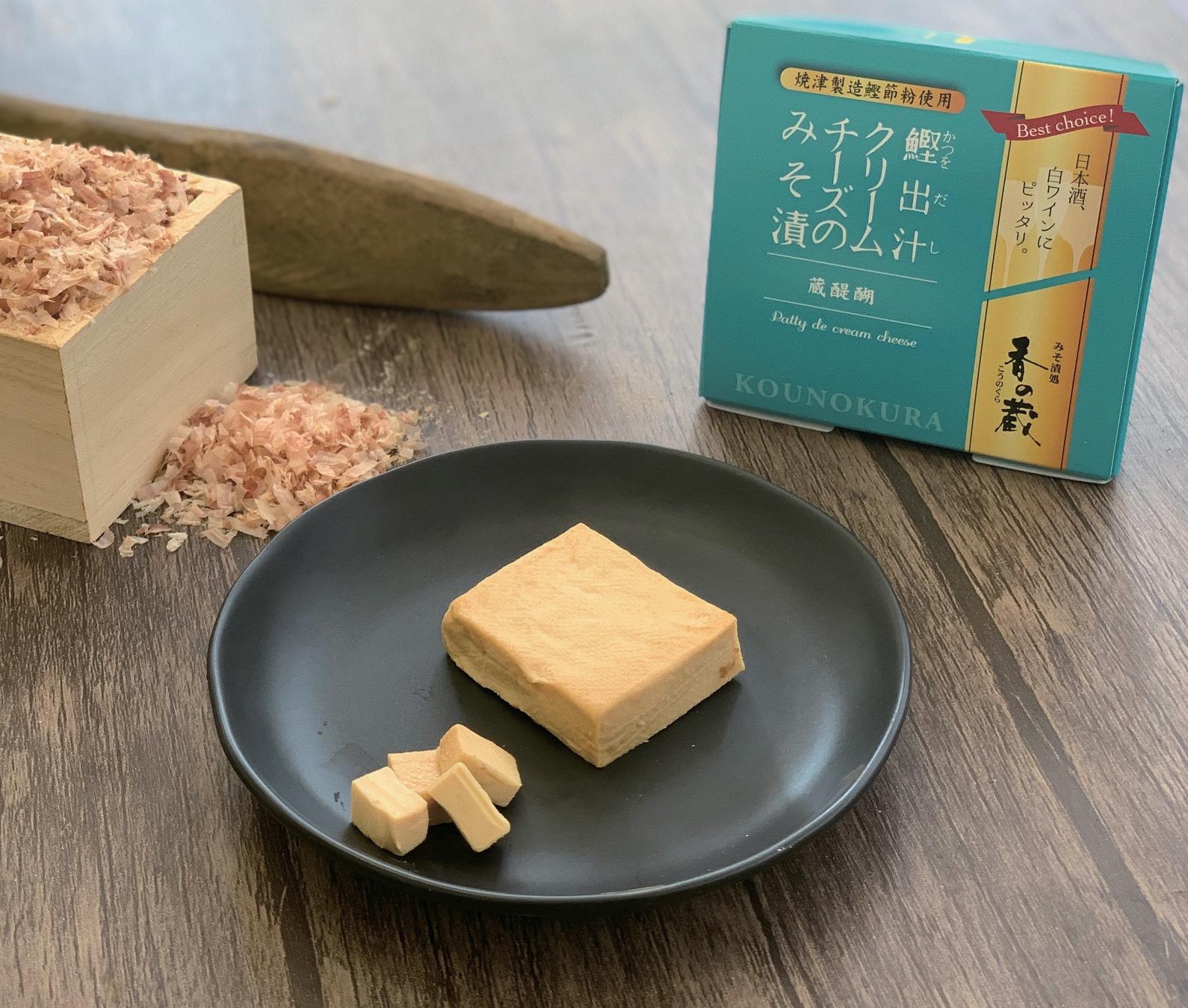 (めざましどようびで11月7日に紹介!)鰹出汁クリームチーズのみそ漬