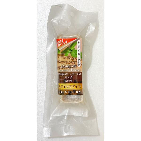 スティックタイプ 黒胡椒クリームチーズのみそ漬ハーフ 35g