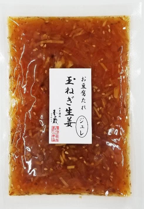 玉ねぎ生姜パッケージ