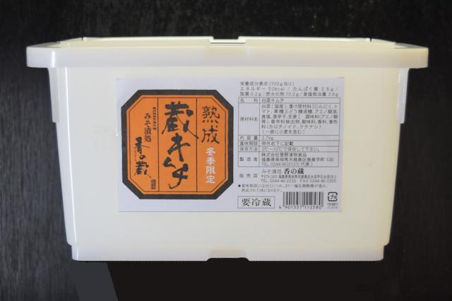 蔵キムチ3.7kg