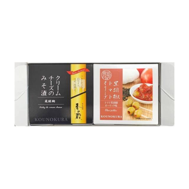 黒胡椒トマトオリーブとチーズのみそ漬セット
