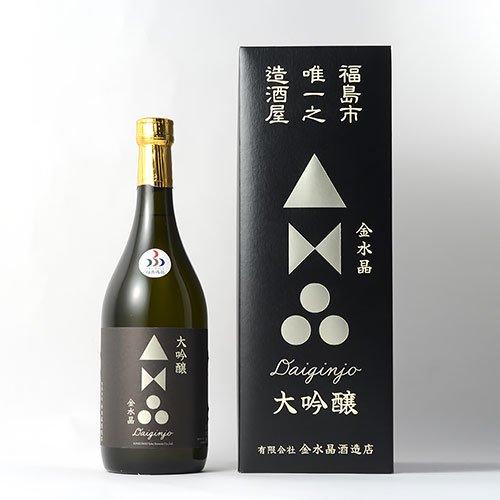 金水晶 大吟醸酒