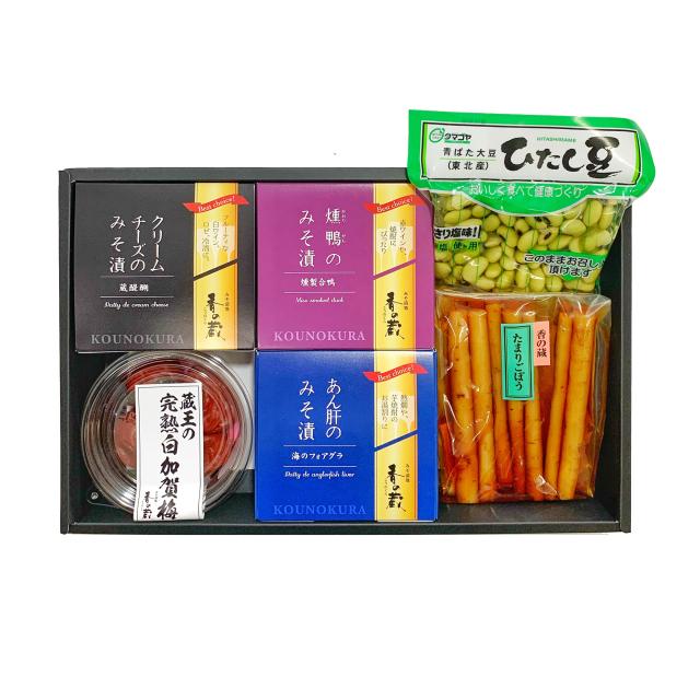 【送料込】香の蔵オリジナルおせちレシピセット「レシピ付き」