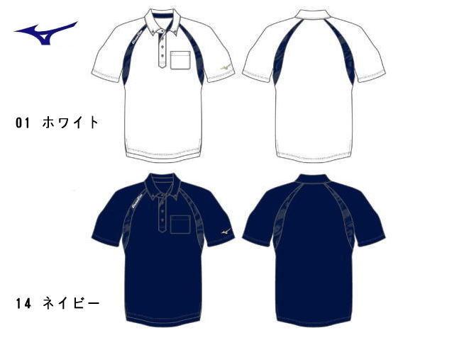 ミズノ ポロシャツ 半袖 グローバルエリート 12JCH92 mizuno