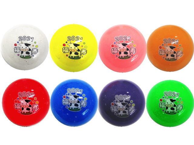 グラウンド・ゴルフ2021年干支丑のボール 全8色