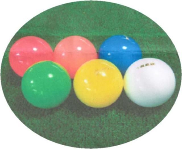 AL3350 エアー・プラス・ライト トイズ エアコンテインオリジナル グラウンド・ゴルフボール