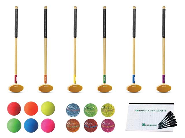 グラウンドゴルフチームセット (ハタチ/BH1110)(一般・両打者用)