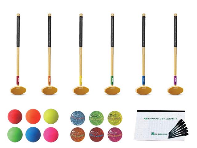 グラウンドゴルフチームセット (ハタチ/BH1112) (ジュニア75cm・両打者用)