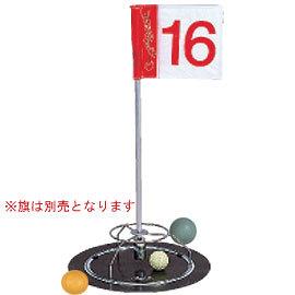 室内練習用 お座敷セット (ハタチ/BH1300/グラウンド・ゴルフコース設備品、インドア用品)