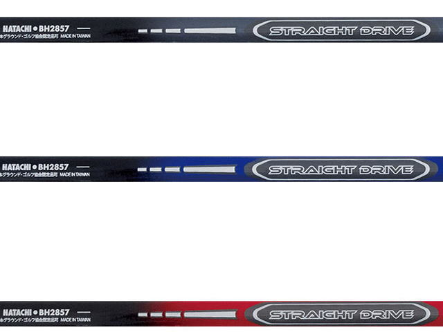 シャフト部は、ストレートドライブのロゴデザインとハタチのメーカーロゴと品番がデザインされている。