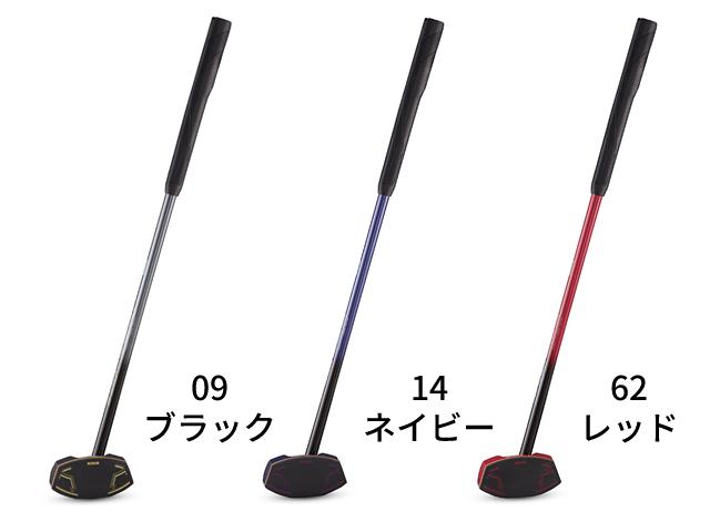 アルティメットウレタンクラブ(ハタチ/BH2880/カラー)グラウンド・ゴルフクラブ