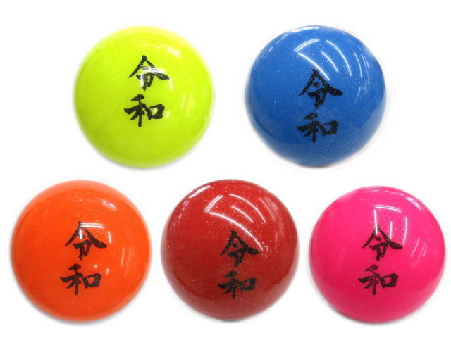 HATACHI 令和 クリスタルボールサン (ハタチ グラウンド・ゴルフボール)
