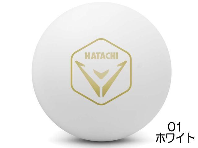 ビビッド カラーホワイトハタチ BH3451-01