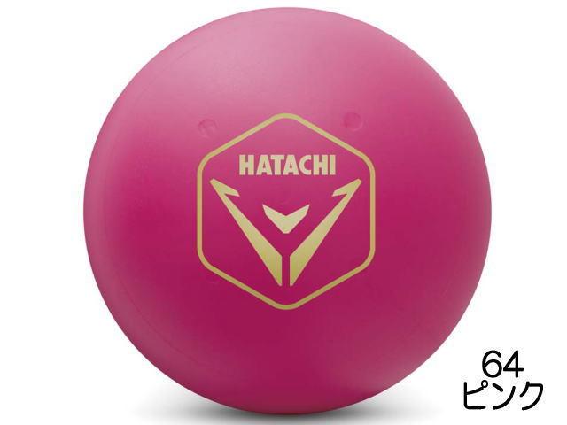 ビビッド カラー:ピンク ハタチ BH3451-64