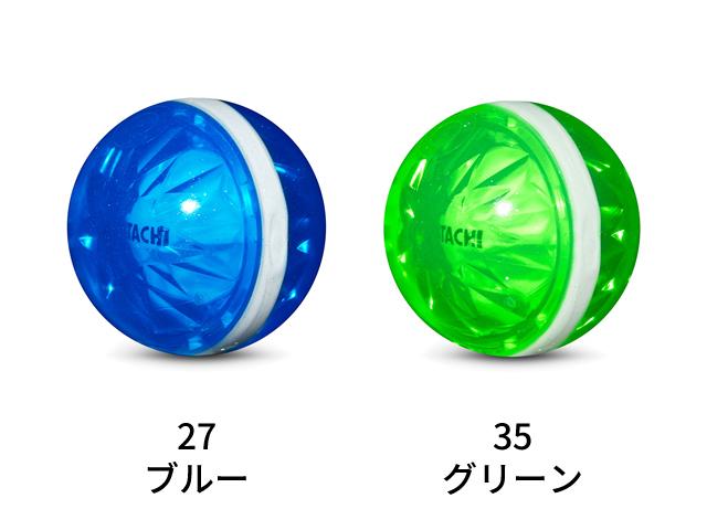 エアブレイドα トパーズ (ハタチ / BH3805A / グラウンド・ゴルフボール)