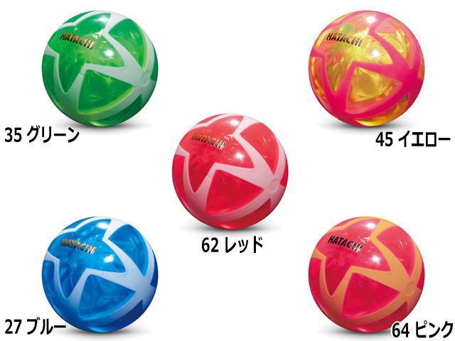 エアブレイド流星 全5色 羽立工業 品番BH3806 グラウンドゴルフボール全5色
