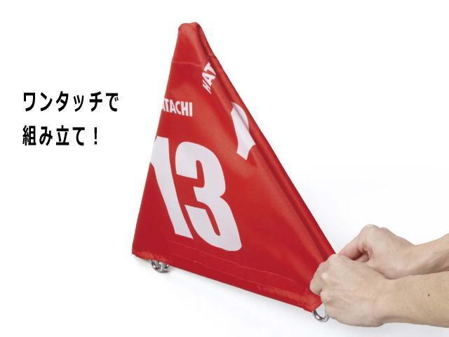 ハタチ さんかく表示板 ワンタッチ組み立て簡単