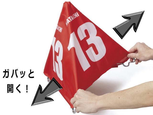 ハタチ グラウンド・ゴルフBIGさんかく表示板の本体設置イメージ1