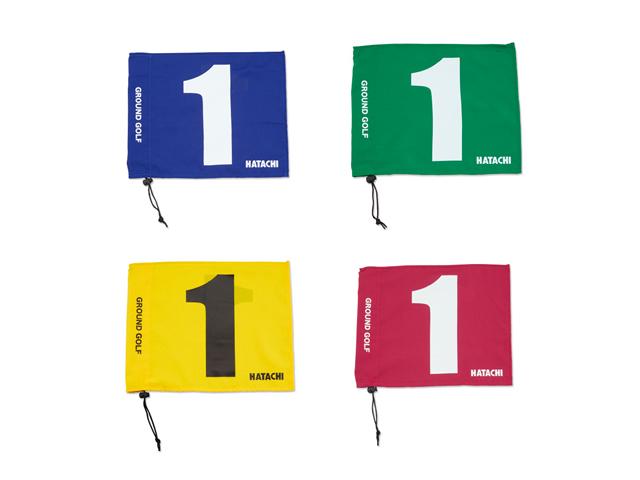 グラウンド・ゴルフ用旗セット (HATACHI ハタチ BH5001S / グラウンド・ゴルフ用コース設備品)