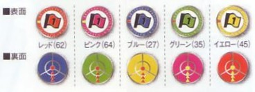 両面マーカー  (ハタチ/BH6080/グラウンド・ゴルフマーカー)