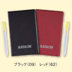 スコアカードケース BH6153 ハタチ HATACHI