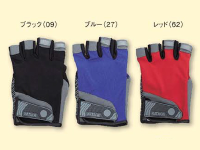 パワーグリップ全指切手袋 BH8012 ハタチ HATACHI