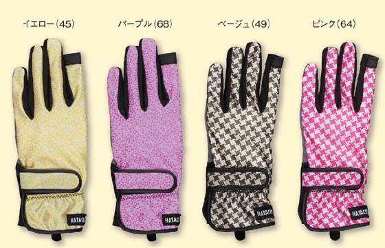 スリムレディース指切手袋 BH8055 ハタチ HATACHI