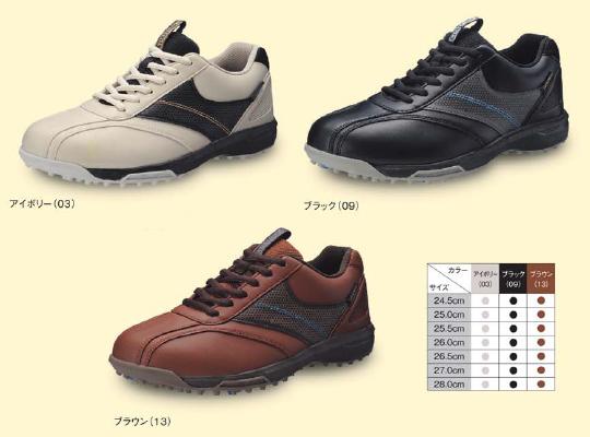 シューズSP-301(スポルディング) BH8055 ハタチ HATACHI