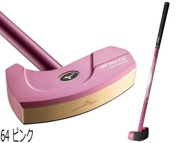 ミズノ  C3JLG001 オールスターLG ピンク