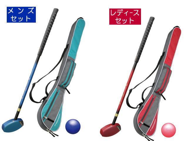 グラウンドゴルフクラブセット クラブとボール、ケース付。ニチヨー G-SU5 スコアUP Ⅴセット2021年発売 メンズ レディス
