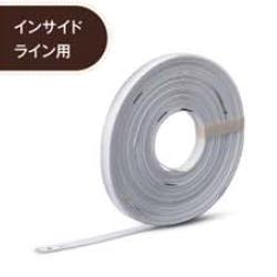 ゲートボール ラインテープ インサイドライン用 GB5245 ハタチ