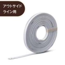 ゲートボール ラインテープ アウトサイドライン用 GB5247 ハタチ