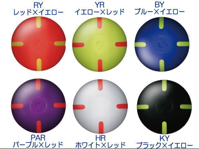 グラウンドゴルフボール 商品名ストライクボールライン全6色 商品番号G72