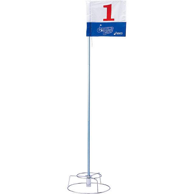 ホールポスト省収納タイプ アシックス GGG047 グラウンドゴルフ