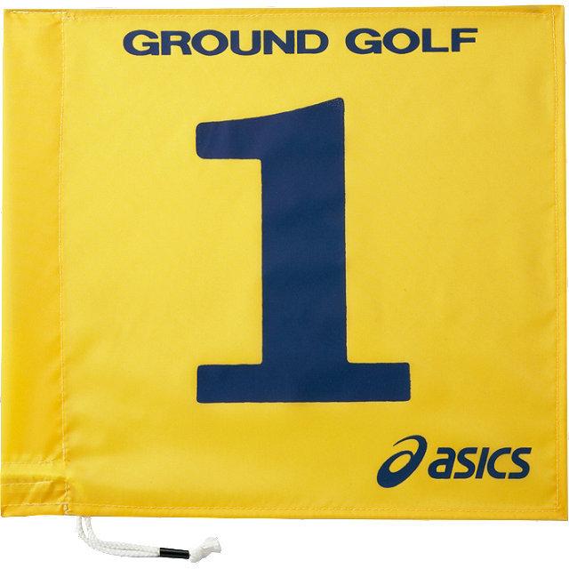 旗1色タイプ アシックスGGG065 イエロー グラウンド・ゴルフ