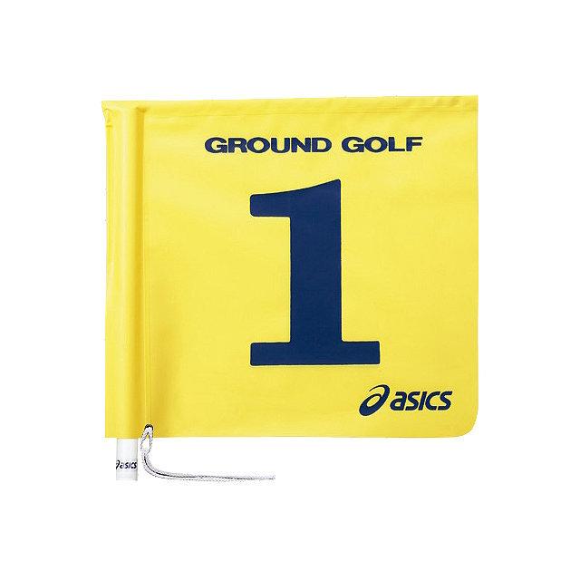 旗両面1色タイプ アシックス GGG066 イエロー グラウンド・ゴルフ