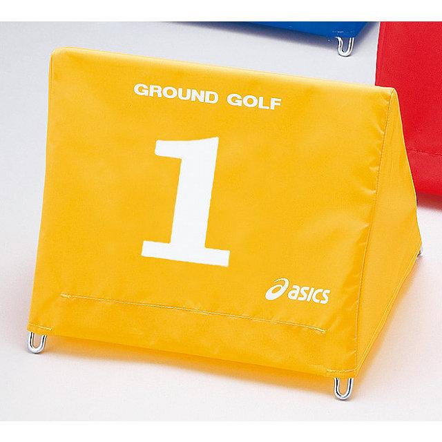 大型スタート表示板セット・同色8台組 (グラウンド・ゴルフコース設備品/アシックス/GGG071)イエロー