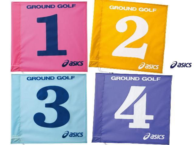 旗1色タイプ(GGG065旗のカラー別注) GGG65S アシックス グラウンド・ゴルフ旗