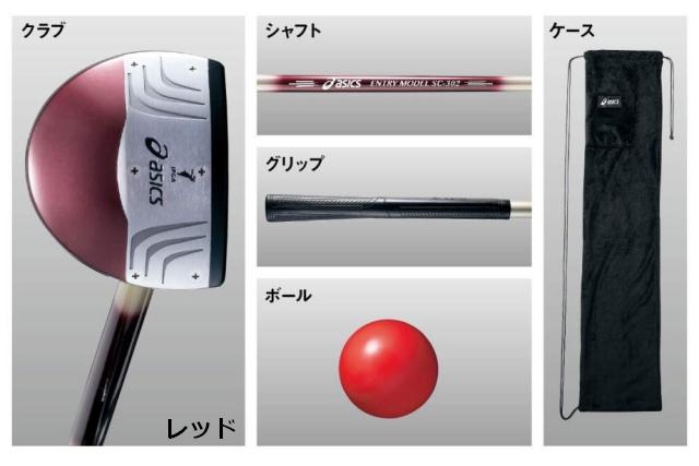 クラブ・ボール・フリースケース3点セット GGP206 アシックス asics