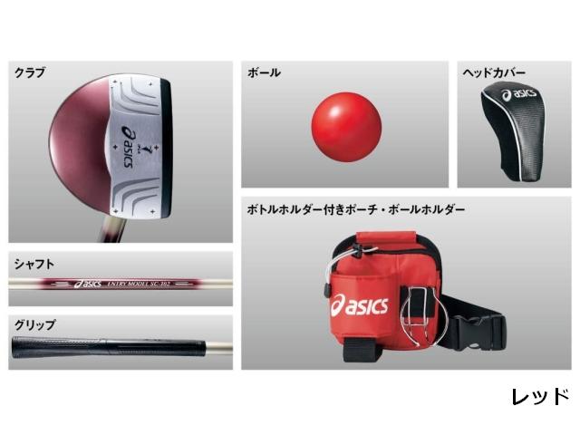 クラブ・ボール・ポーチ5点セット GGP207 アシックス asics