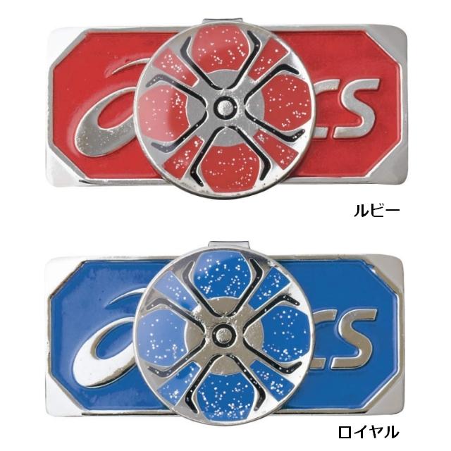 ホイールマーカーセット GGP630 アシックス asics