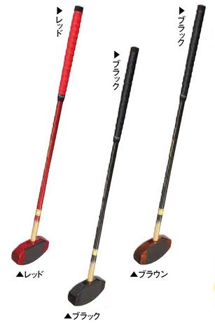 H-320 グラウンドゴルフ グリップ