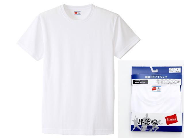 半袖Tシャツ ヘインズ HM1K204