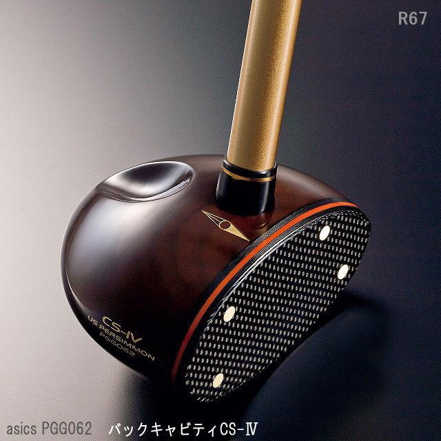 パークゴルフ クラブ アシックス PGG062