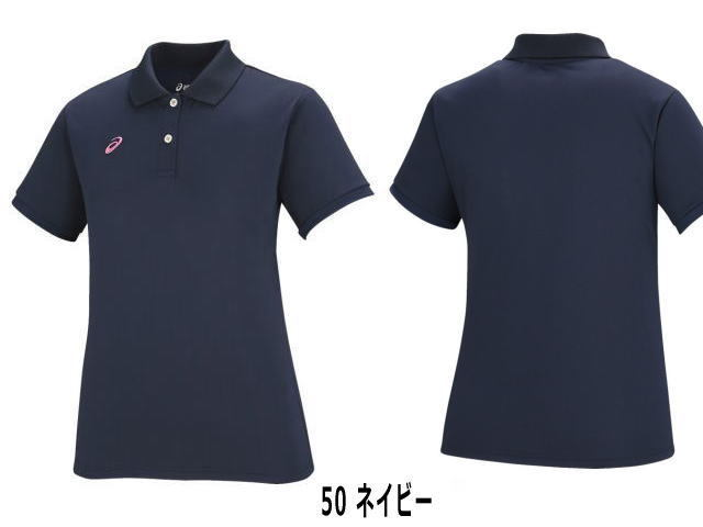 W'Sポロシャツ  (女性用) アシックス/XA6190