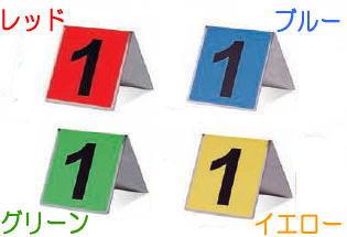 ホール表示版 8ホールセット [1~8] (ハタチ/BH4200S/グラウンド・ゴルフコース)