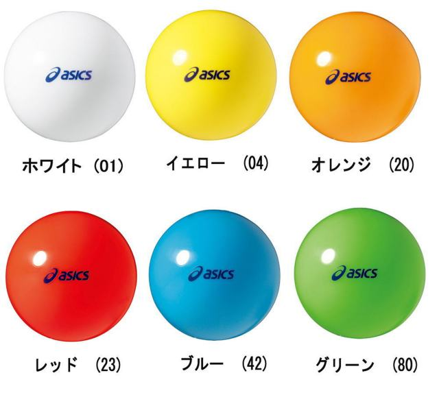 ハイパワーボールピュア (アシックス PGG164/パークゴルフボール)