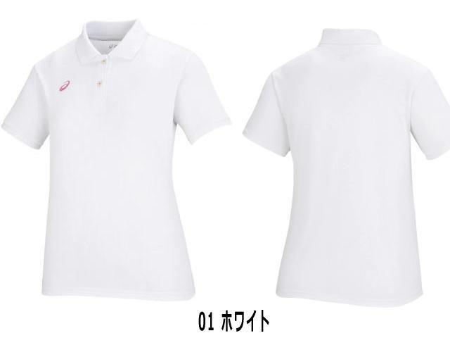 W'Sポロシャツ ホワイト (女性用) アシックス/XA6190